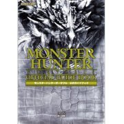 Monster Hunter: portable Official Guide Book (Japan)