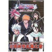 Bleach DS 2nd Character Battle Guide (Japan)