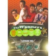 The Wynners Stars on 33 New + Best Selection [3CD+DVD] (Hong Kong)