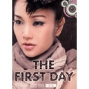 The First Day [2nd Edition CD + Kay Live Concert DVD] (Hong Kong)