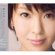 Cherish You [CD+DVD Limited Edition] (Japan)