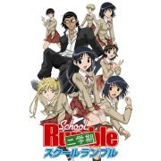 School Rumble Nigakki Vol.9 (Japan)