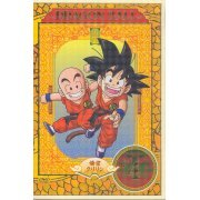 Dragon Ball #4 (Japan)