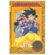 Dragon Ball #6 (Japan)