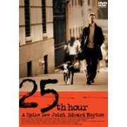 25th Hour (Japan)