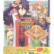 Summon Night 4 Vol.1 (Japan)