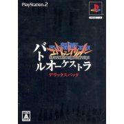Neon Genesis Evangelion Battle Orchestra [DX Pack] (Japan)
