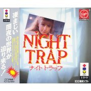 Night Trap preowned (Japan)