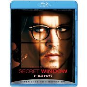 Secret Window (Japan)