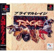 Primal Rage preowned (Japan)
