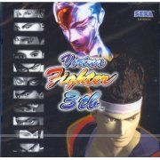 Virtua Fighter 3tb (Europe)