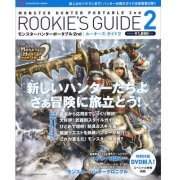 Monster Hunter 2 Portable 2nd: Rookie's Guide (Japan)