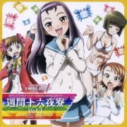 Idol Master Xenoglossia Drama CD Vol.1 (Japan)