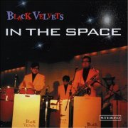 Black Velvets no Uchu - In The Space (Japan)
