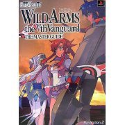 Wild Arms: The Vth Vanguard The Master Guide (Japan)
