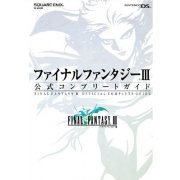 Final Fantasy III: Official Complete Guide (Japan)