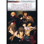 Nitro+Chiral Special Edition - True Blood - Girls Style Maker Book (Japan)
