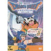 Dragon Quest Vol.7 (Japan)