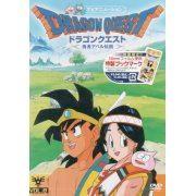 Dragon Quest Vol.8 (Japan)