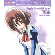 Hayate no Gotoku Character CD 2 Maria (Japan)