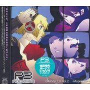 Persona 3 Drama CD Vol.2: Moonlight (Japan)