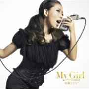 My Girl Feat. Color (Japan)