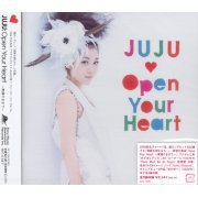 Open Your Heart - Sugao No Mama De (Japan)