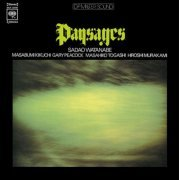 Paysages [Limited Edition] (Japan)