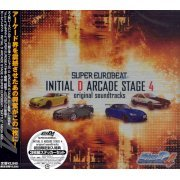 Super Eurobeat Presents Initial D Arcade Stage 4 Original Soundtracks (Japan)
