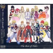 The Best of Tales (Japan)