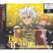 Radio DJCD Bleach B Station Second Season Vol.2 (Japan)