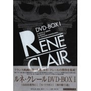 Rene Clair DVD Box 1 (Japan)