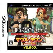 Simple DS Series Vol. 17: The Nezumi no Action Game: Mouse-Town Roddy to Rita no Daibouken (Japan)
