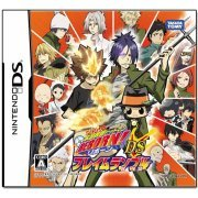 Katekyoo Hitman Reborn! DS Frame Rumble Gaikyoushuu (Japan)