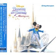 Dreams On Parade Moving On (Japan)