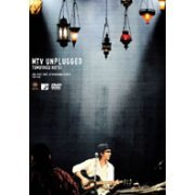 MTV Unplugged 2007 (Japan)