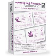 Kanji Practice Flashcards Vol. 2 - Level 2 (Japan)