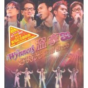 Wynners 33 Live In Concert 2007 (Hong Kong)