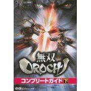 Musou Orochi Complete Guide (Japan)