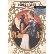 Romeo + Juliet [Music Edition] (Hong Kong)