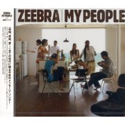 My People feat. Miriya Kato (Japan)