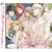 Vitamin x Drama CD Lost Vitamin - Amakute H Na Vitamin Zai (Japan)