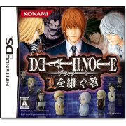 Death Note: L o Tsugu Mono (Japan)