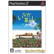 Inaka Kurashi: Nan no Shima no Monogatari (Super Best Collection) (Japan)