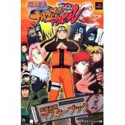 Naruto Shippuuden: Narutimate Accel The last Ninjutsu Master Guide (Japan)