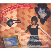 Circus [CD+DVD Limited Edition] (Japan)