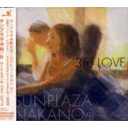 3rd Love / The Best Ballads (Japan)