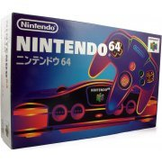 Nintendo 64 Console - black  preowned (Japan)