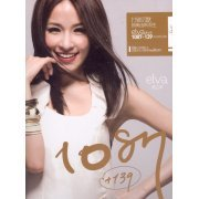 1087+139 [CD+DVD] (Hong Kong)
