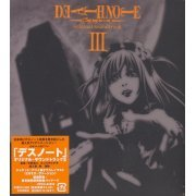 Death Note Original Soundtrack III (Japan)